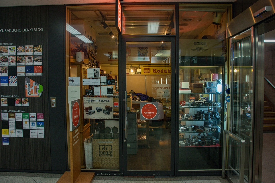 The Camera and Watch Bar Okadaya Storefront-Used camera store in Ginza, Tokyo - EYExplore