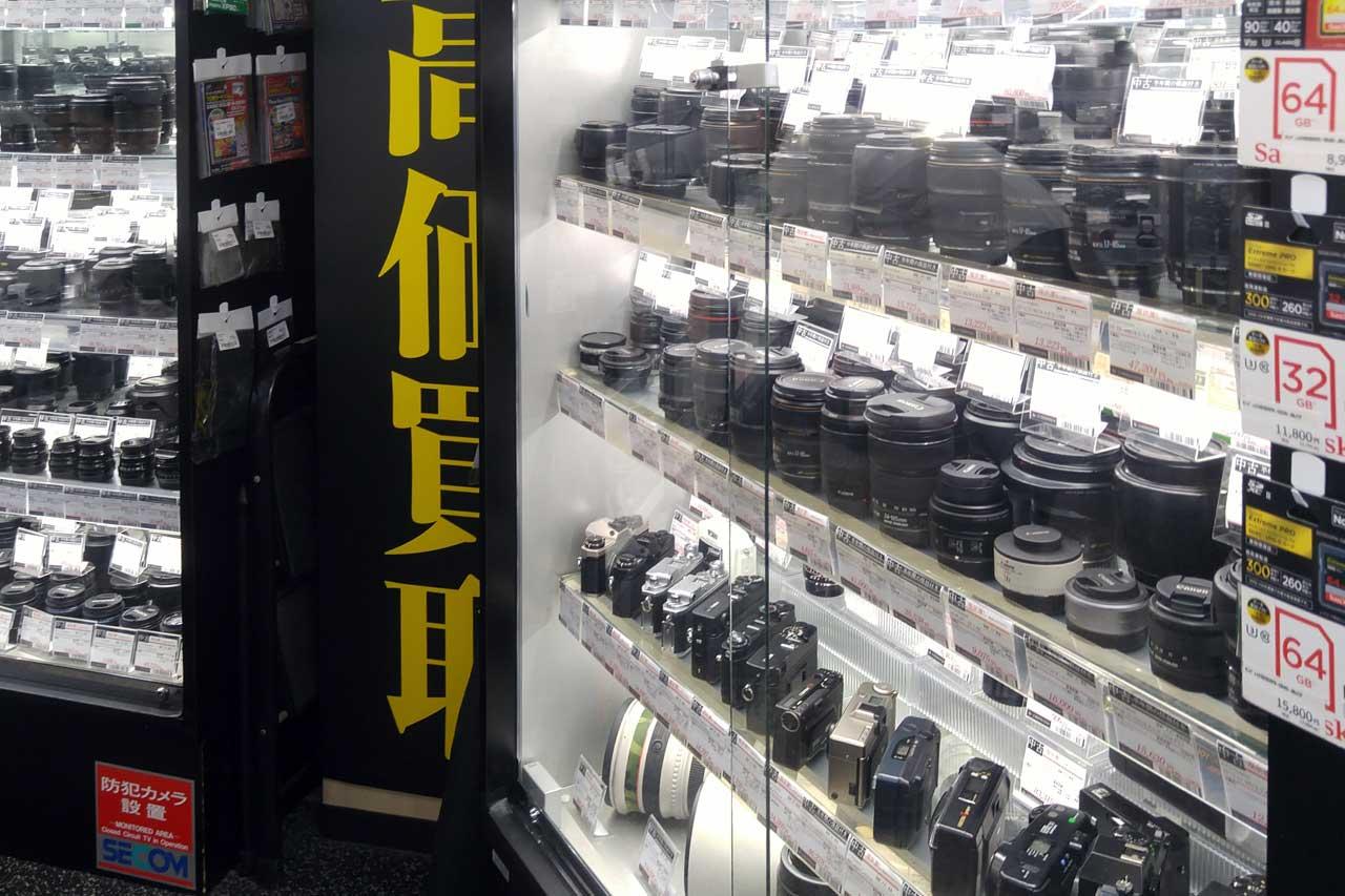 Camera Kitamura interior - Used camera store in Shinjuku, Tokyo - EYExplore