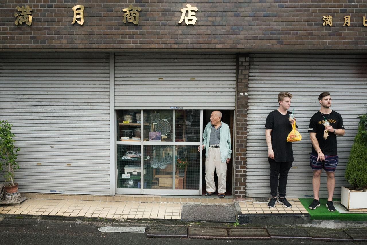 Harajuku old vs young