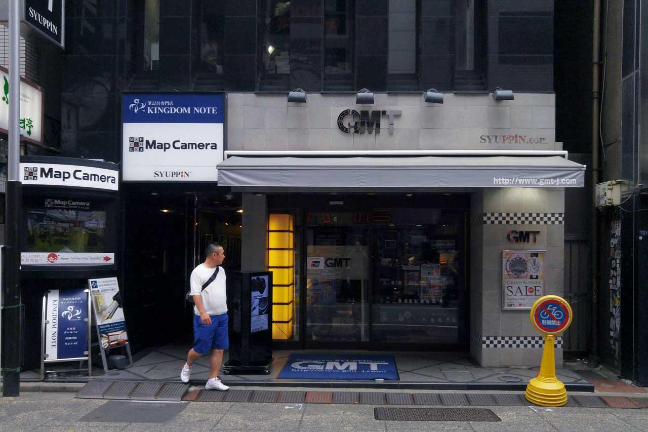 Map Camera entrance - Used camera store in Shinjuku, Tokyo - EYExplore