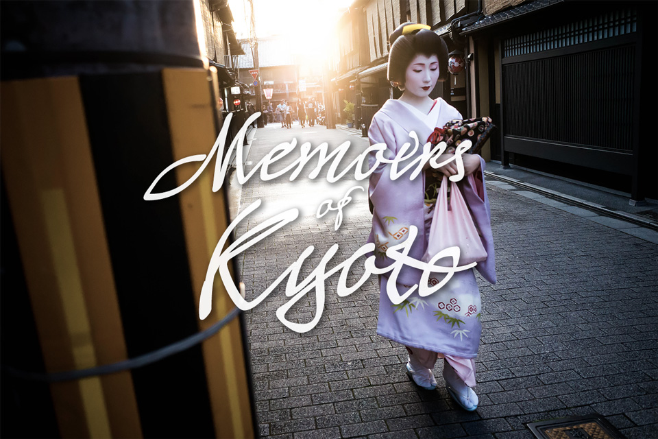 Memoirs of Kyoto