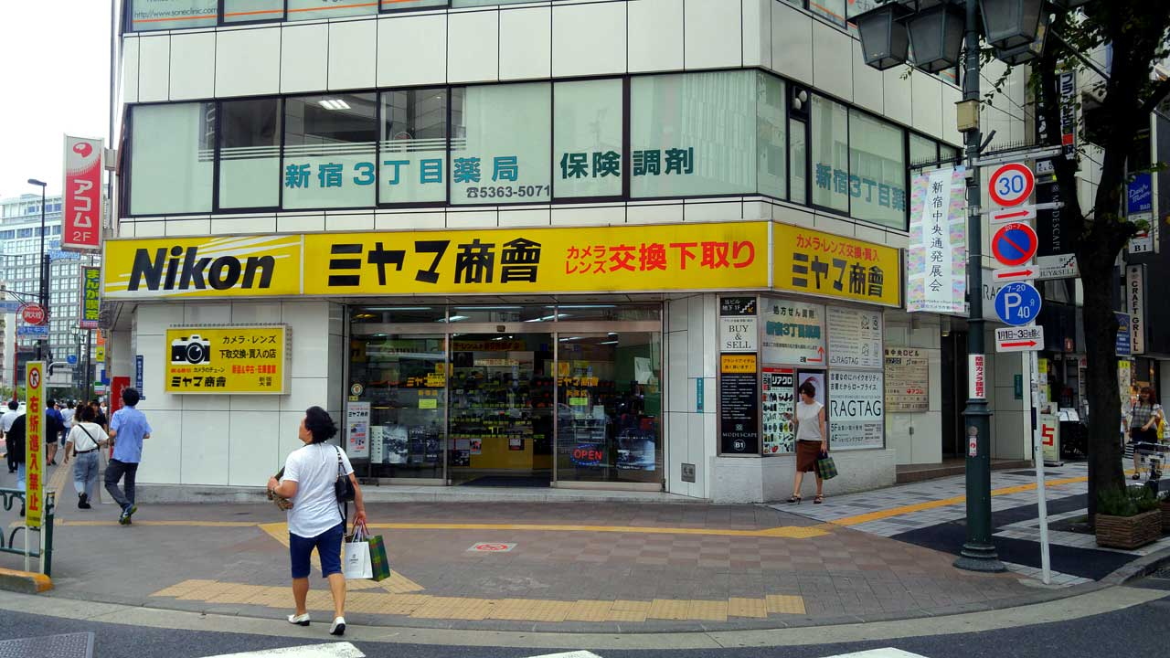 Nikon Miyama Shokai storefront - Used camera store in Shinjuku, Tokyo - EYExplore