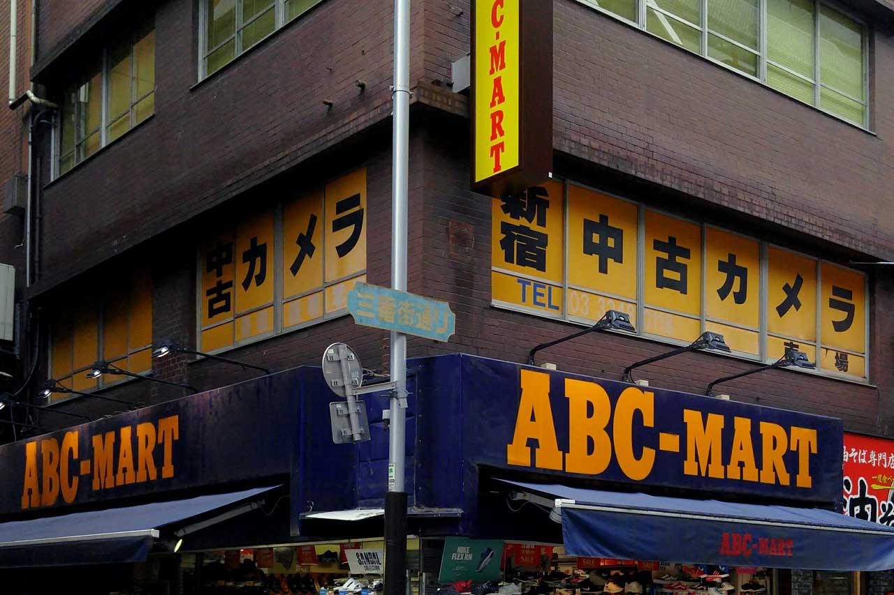 Shinjuku Used Camera Market - Used camera store in Shinjuku, Tokyo - EYExplore