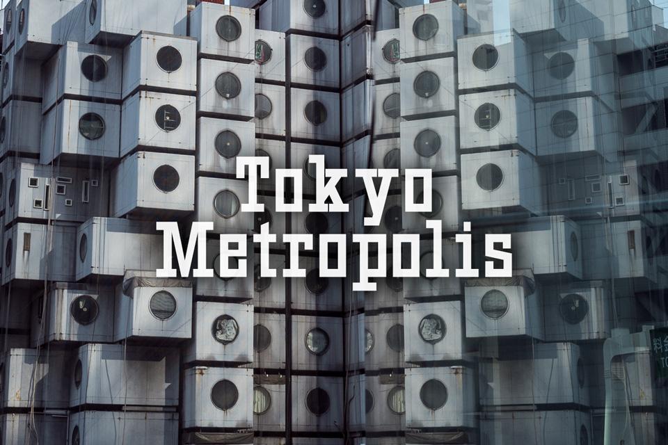 Tokyo Photo Tour - Tokyo Metropolis architecture photo workshop by EYExplore