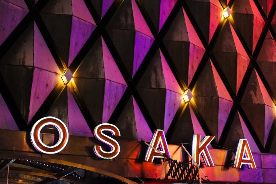 Osaka Rebooted - Namba Miss Osaka - EYExplore