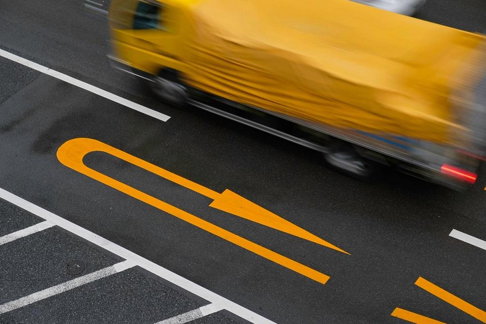 Osaka Rebooted - Umeda Yellow Truck - EYExplore