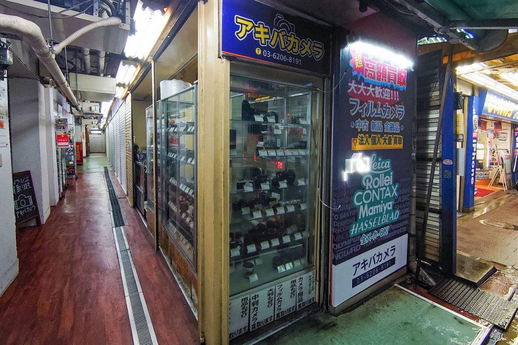 1. Akiba Camera - Used Camera Stores Akihabara to Ueno