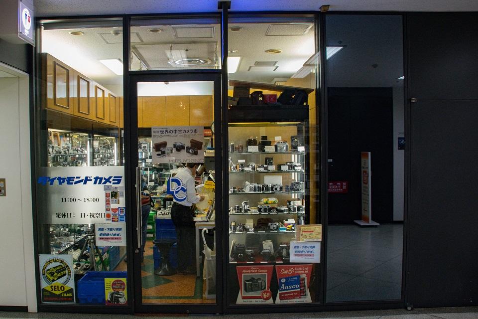 Ginza Used Camera Diamond Camera Storefront