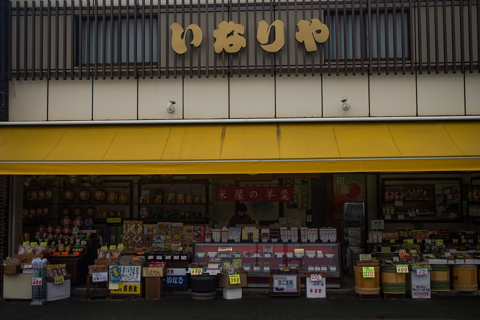 A Photographer's Guide to Transit at Narita - Narita Omotesando Shop - EYExplore