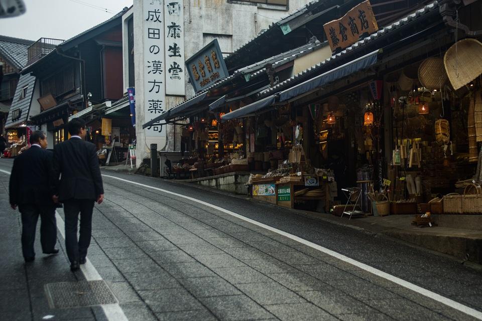 A Photographer's Guide to Transit at Narita - Narita Omotesando - EYExplore