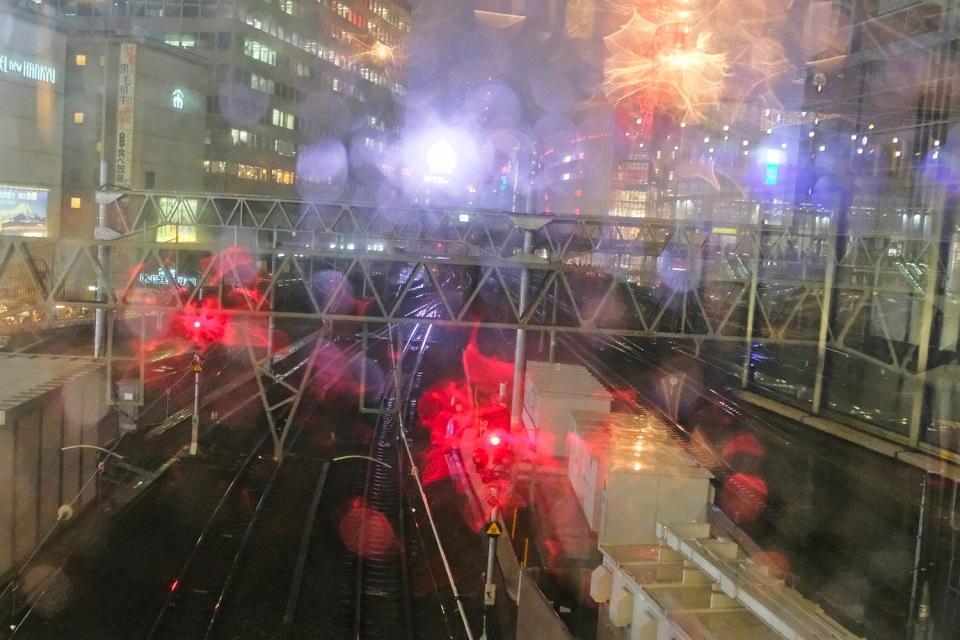 Osaka Rebooted - Umeda Rain Window - EYExplore