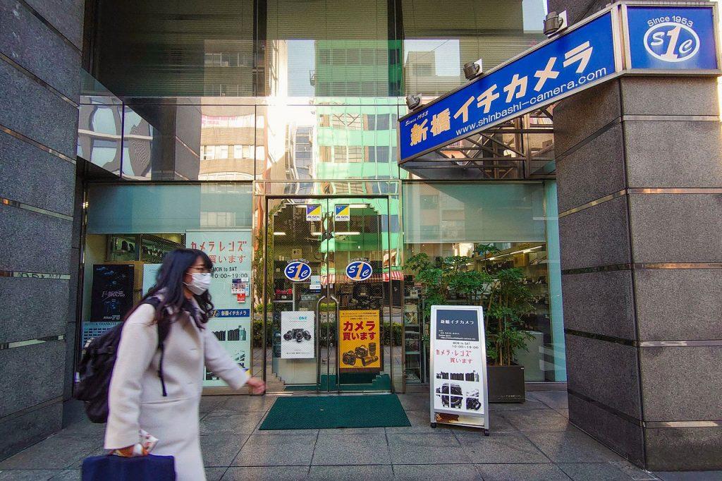 10. Shinbashi Ichi Camera - Used Camera Stores Akihabara to Ueno