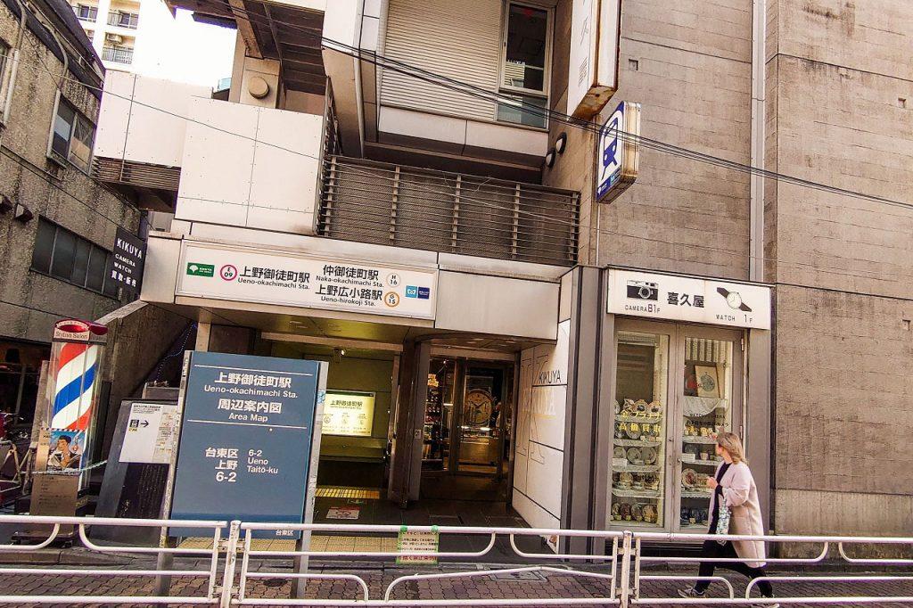 11. Kikuya Camera - Used Camera Stores Akihabara to Ueno