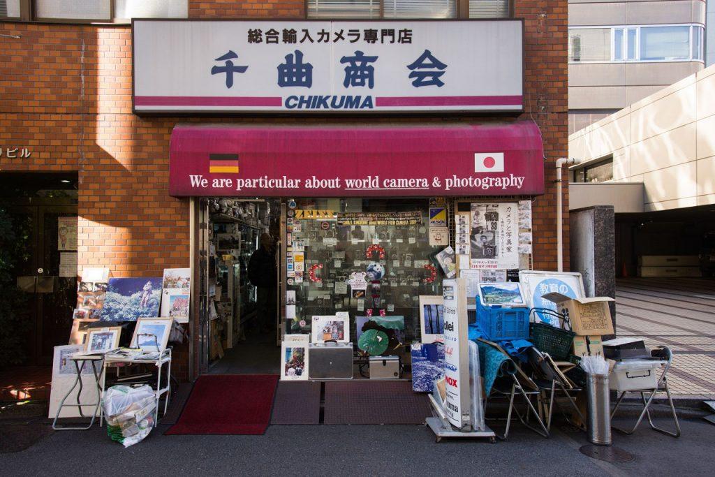 13. Chikuma Camera - Used Camera Stores Akihabara to Ueno