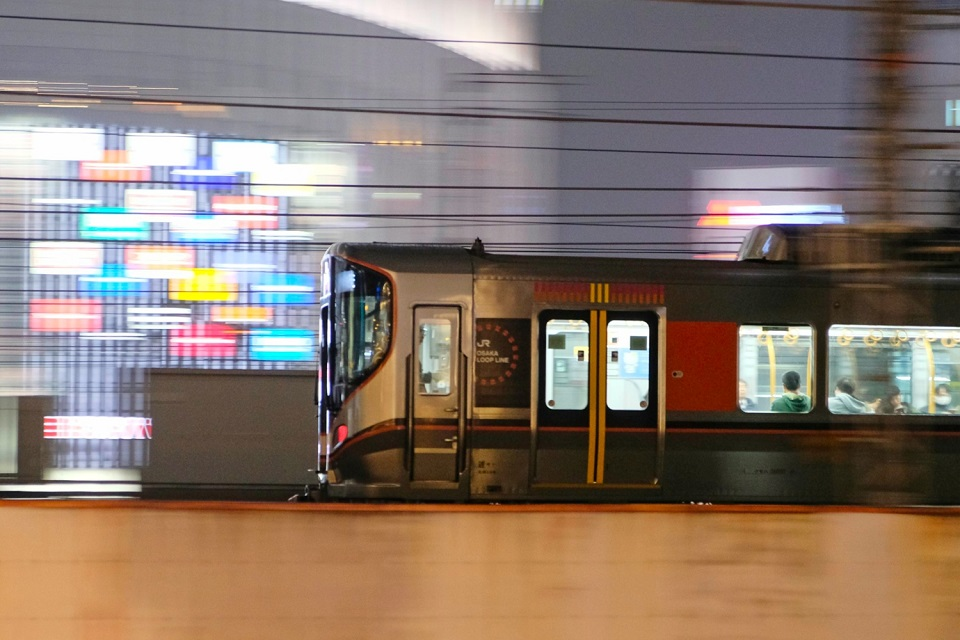 Osaka Rebooted - Umeda Loop Train - EYExplore
