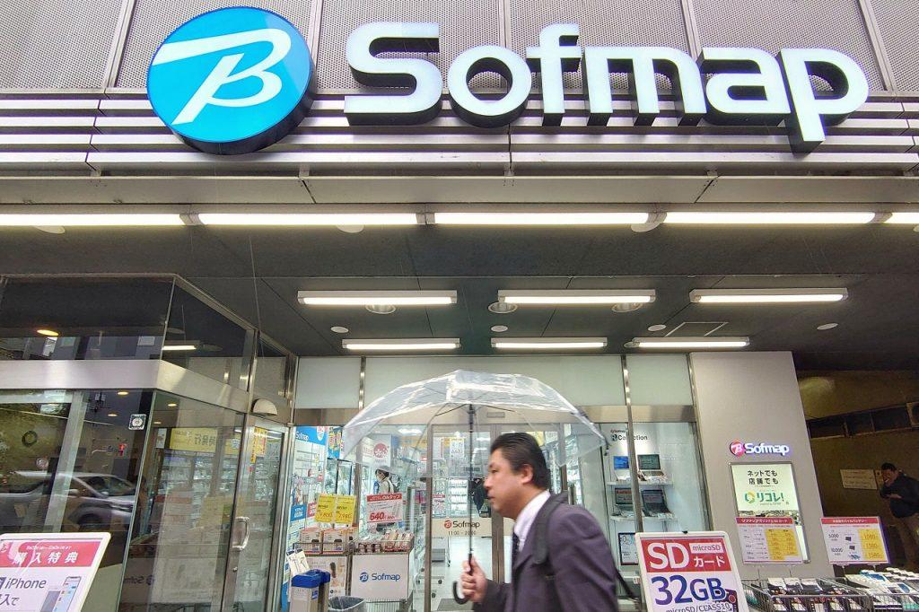 2. Sofmap AKIBA 5 - Used Camera Stores Akihabara to Ueno