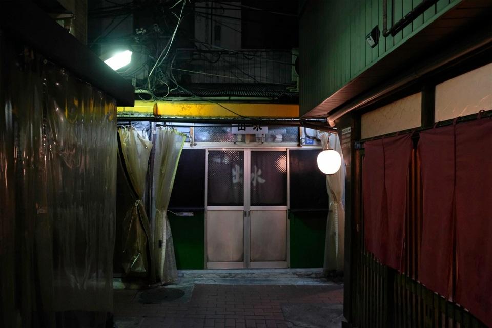 Osaka Rebooted - Namba Dark Bar - EYExplore