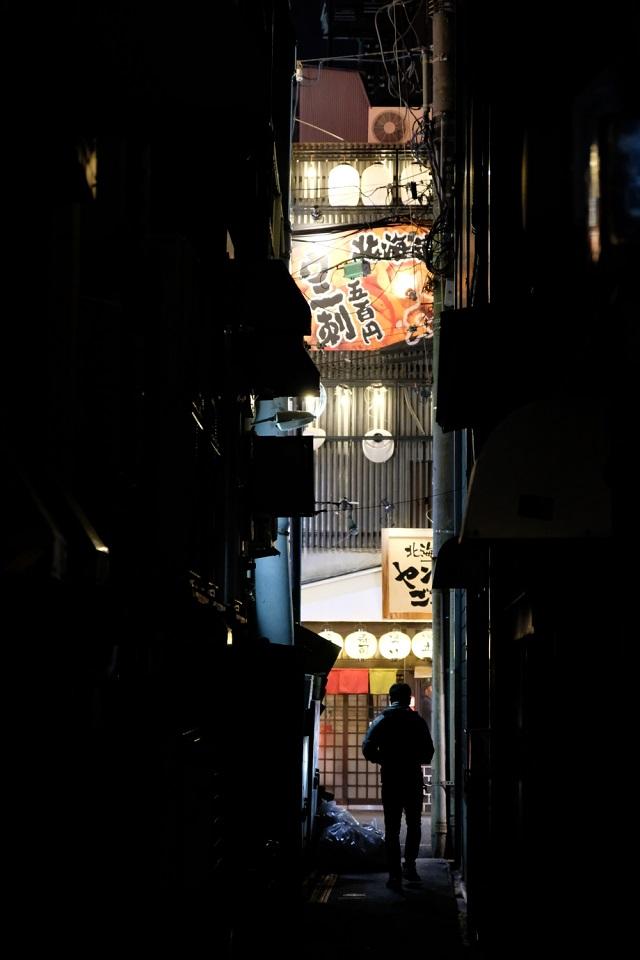 Osaka Rebooted - Namba Tall Alley - EYExplore