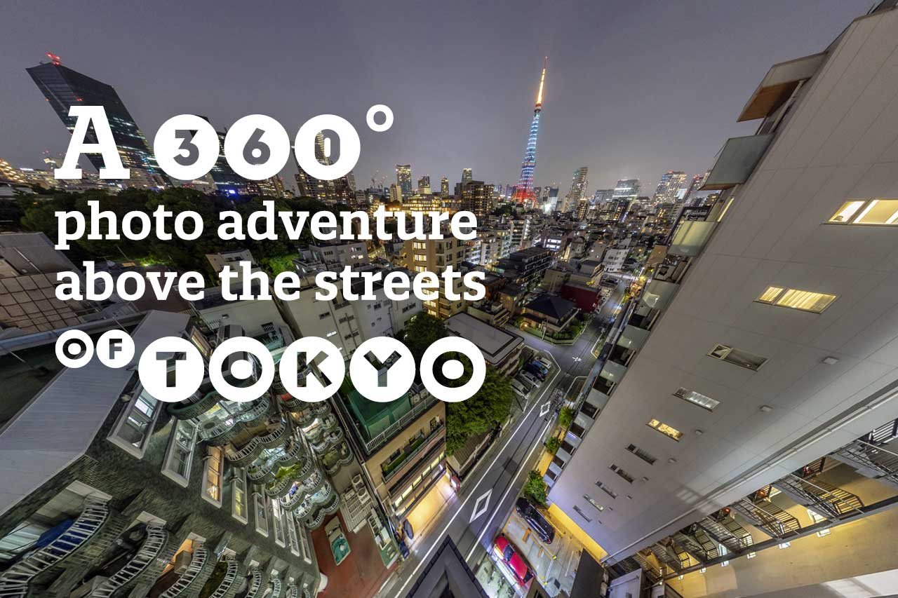 360 Photo Adventure Above Tokyo