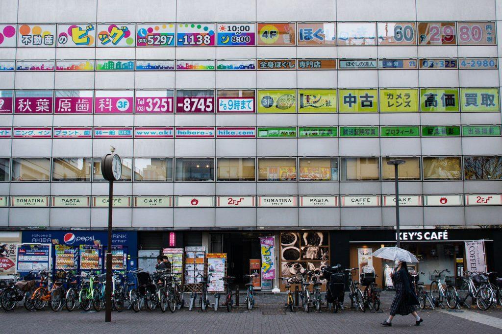 4. Lemon Camera - Used Camera Stores Akihabara to Ueno