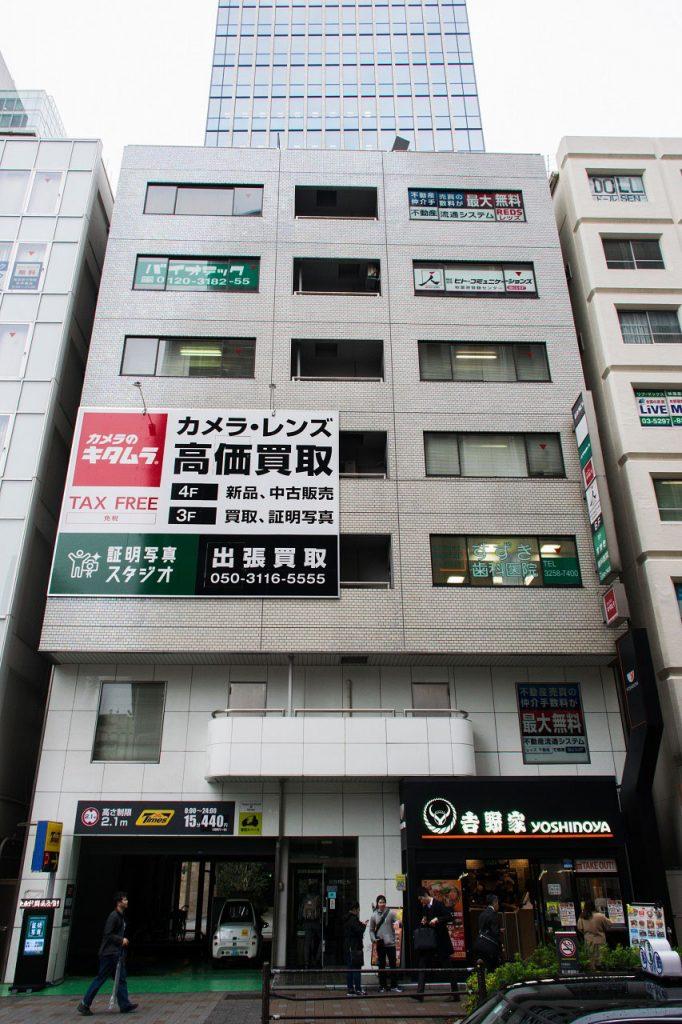 5. Camera Kitamura - Used Camera Stores Akihabara to Ueno