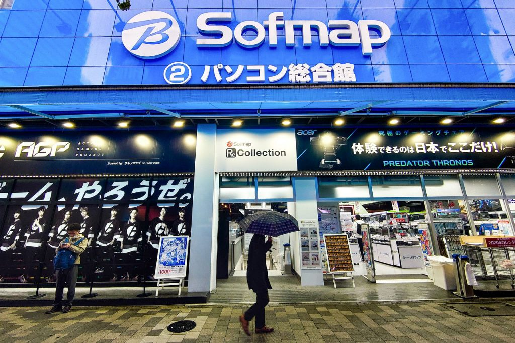 7. Sofmap AKIBA 2 - Used Camera Stores Akihabara to Ueno