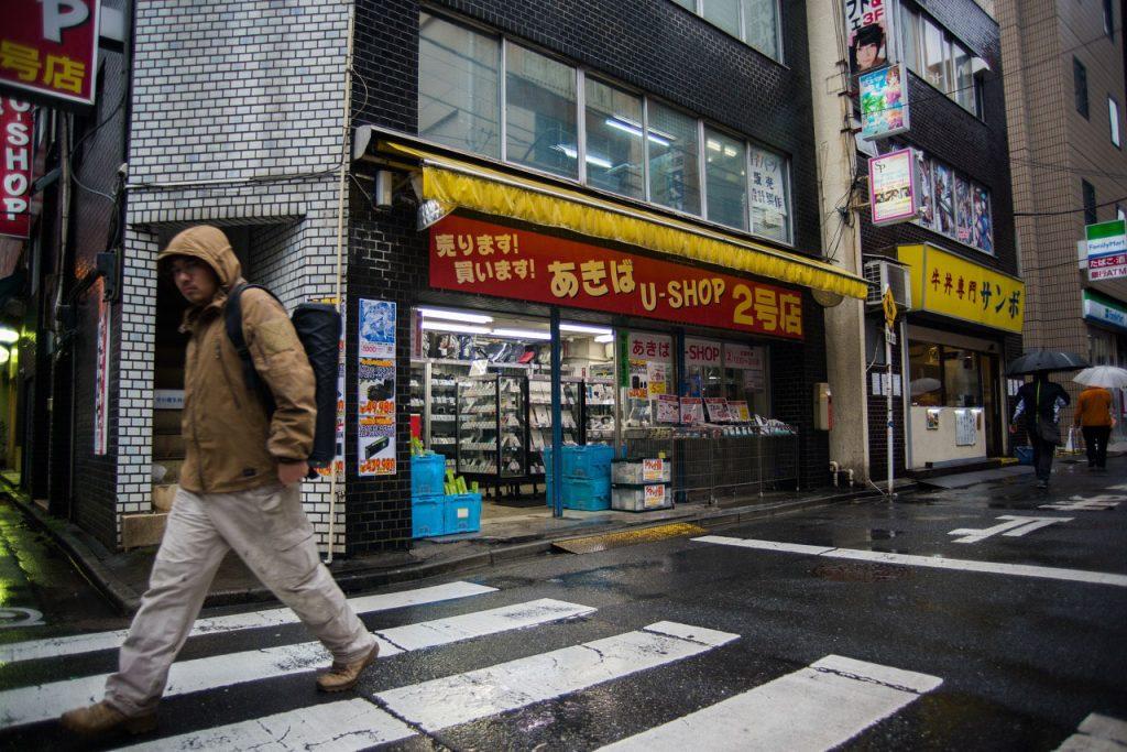 8. Akiba U-SHOP - Used Camera Stores Akihabara to Ueno
