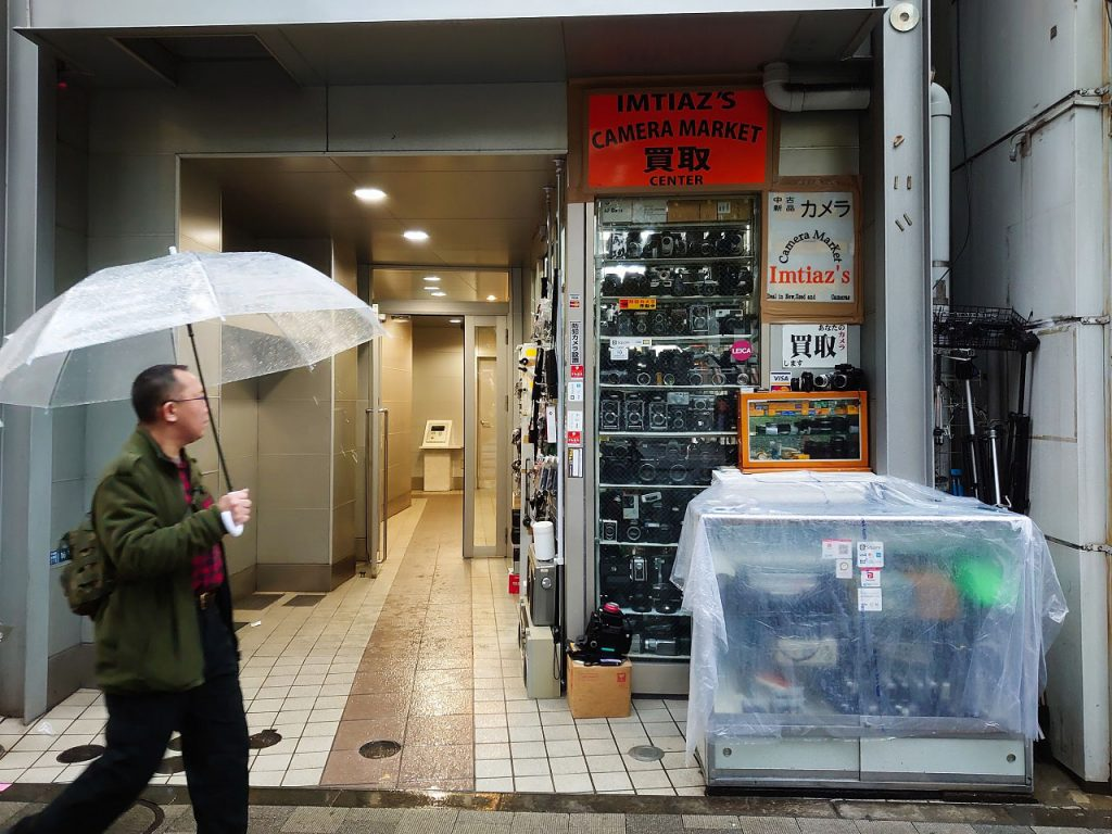 9. Imtiaz's Camera Market Outside - Used Camera Stores Akihabara to Ueno