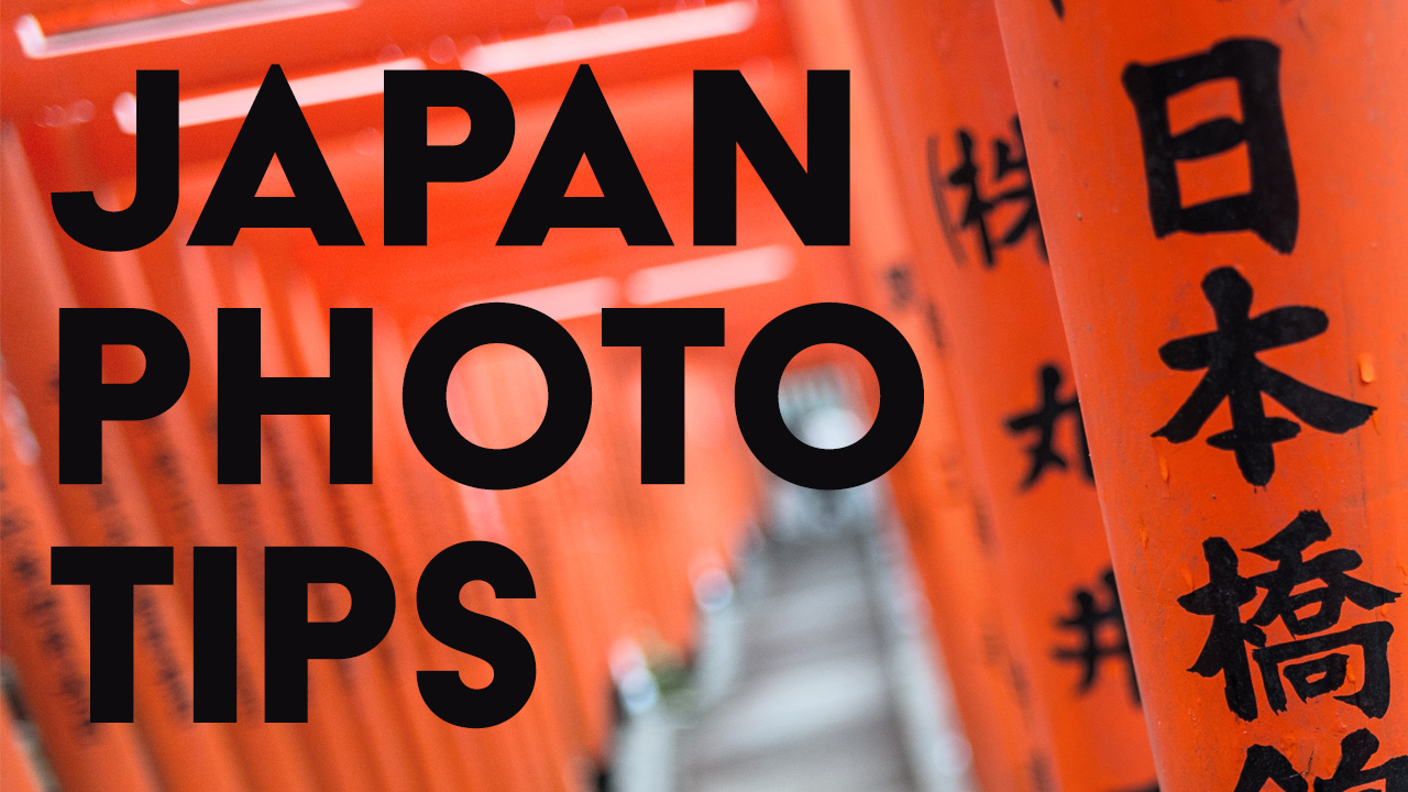 Japan Photo Tips - Hie Shrine and a Tunnel of Torii Gates — EYExplore