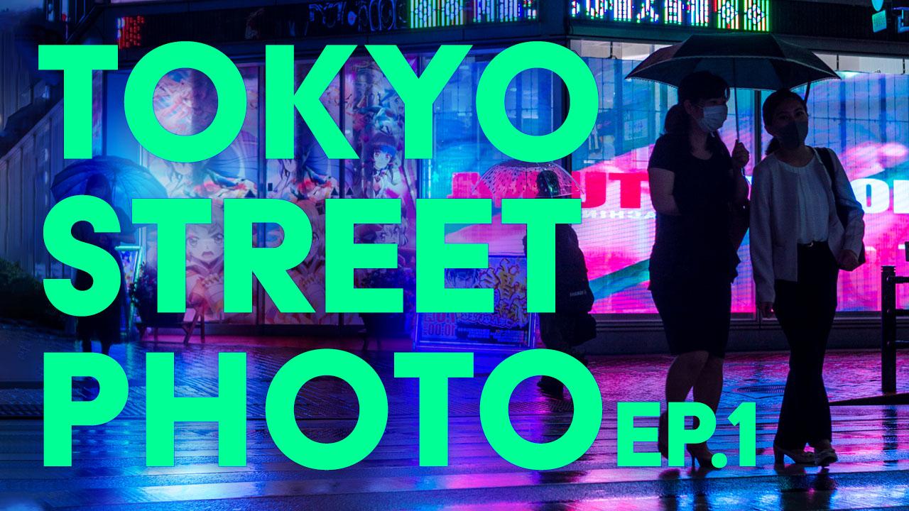 Street Photography in Tokyo — Ikebukuro East Side in the Rain — EYExplore