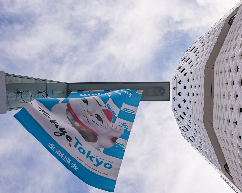 Top 5 Places for Photography in Tokyo - Ginza Nissan Building - EYExplore