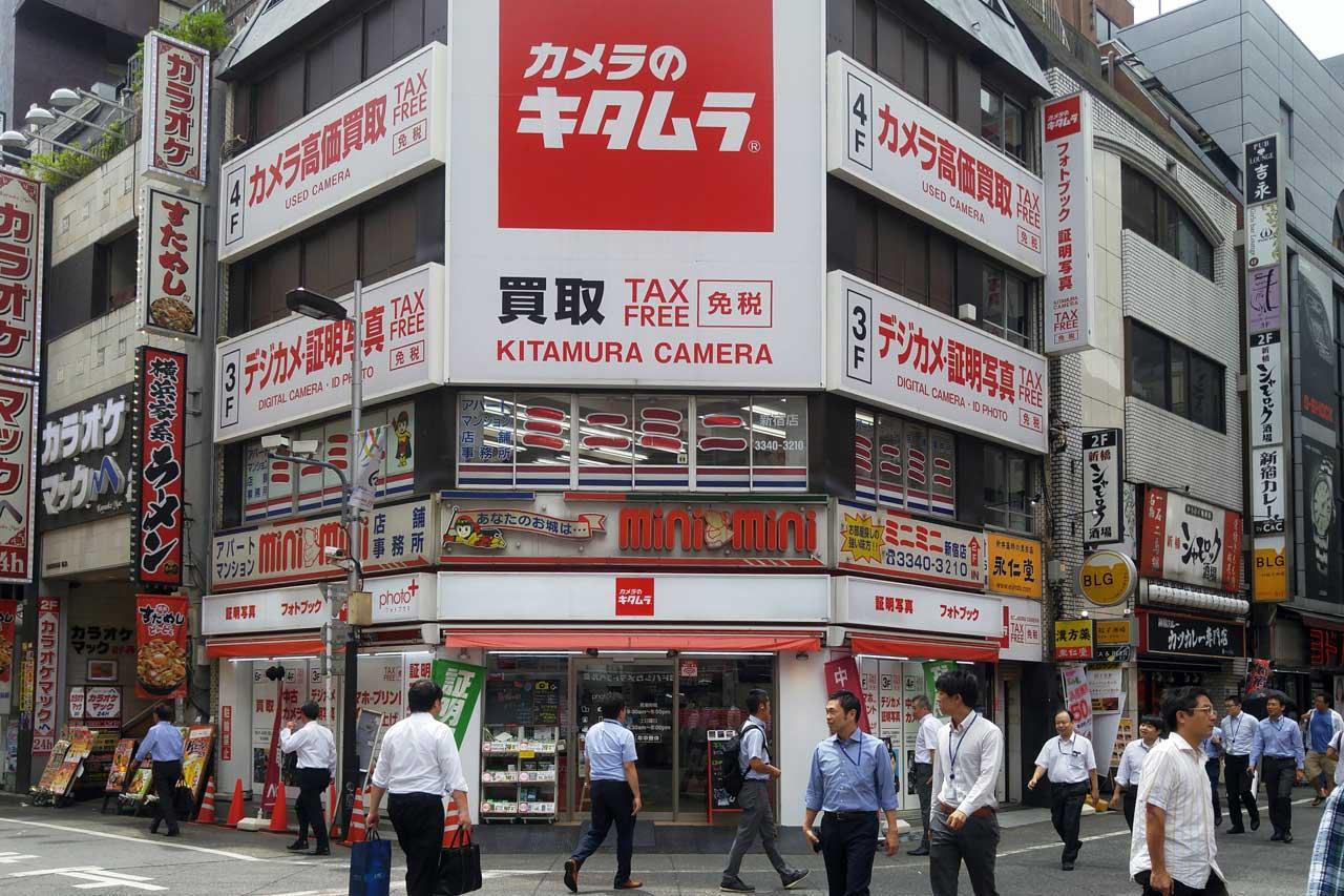Camera Kitamura storefront - Used camera store in Shinjuku, Tokyo - EYExplore