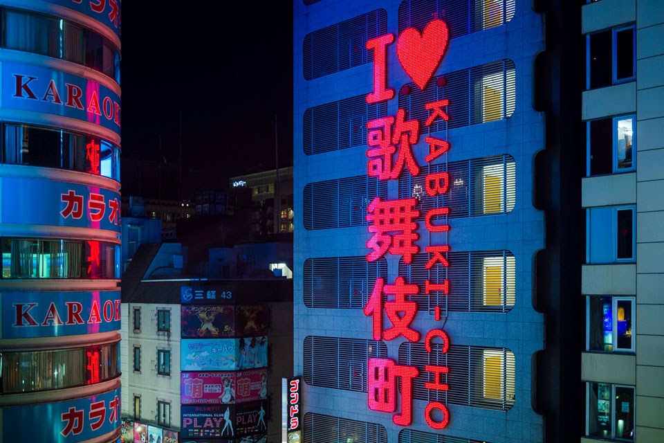 Love City — 38mm, f/2.8, 1/60, ISO-720