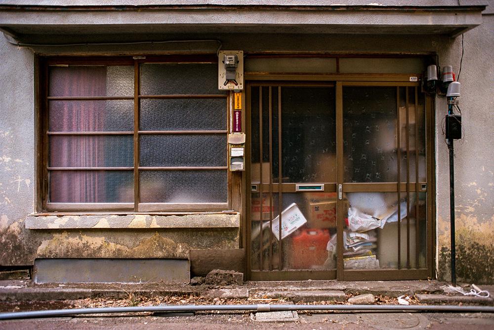 Shima Onsen, Gunma, 2012 | 群馬県 四万温泉 平成24年