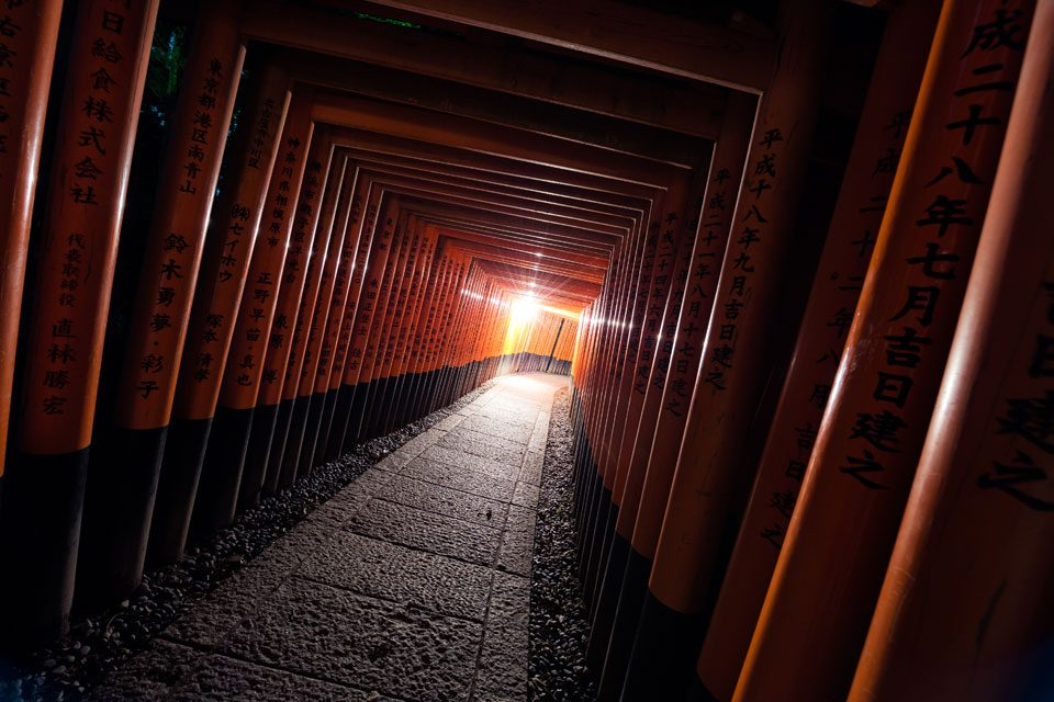 Inari After Dusk — EYExplore Photo Tour