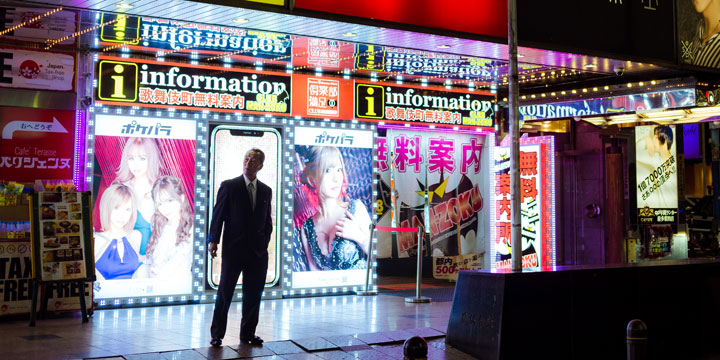 Street photography in Kabukicho, Tokyo's major red light district