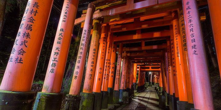 The Fushimi Inari shrine in Kyoto is best visited in the evening when the crowds have gone for the day