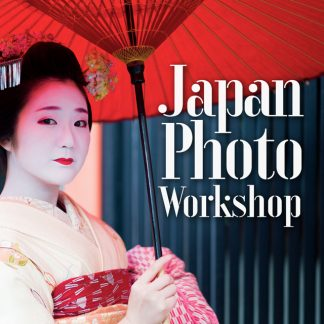 Japan Photography Workshop — EYExplore