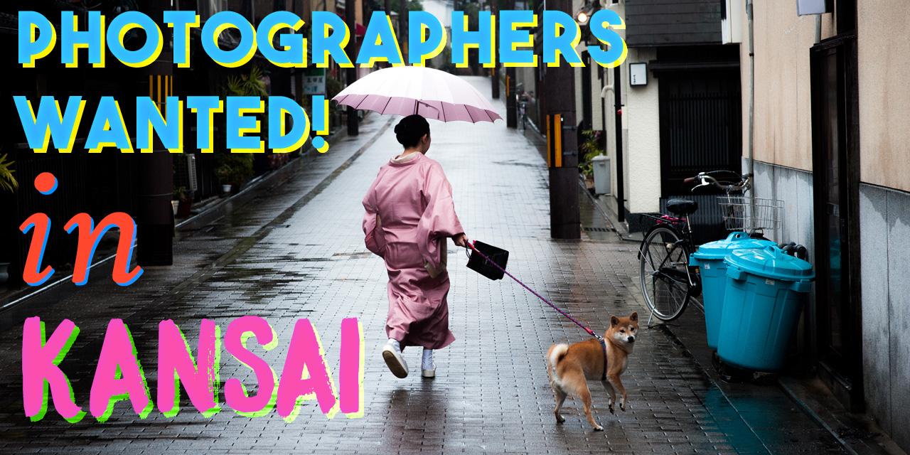 Hiring in Kansai