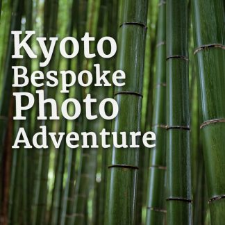 Kyoto Bespoke Photo Adventure — EYExplore Photo Tour