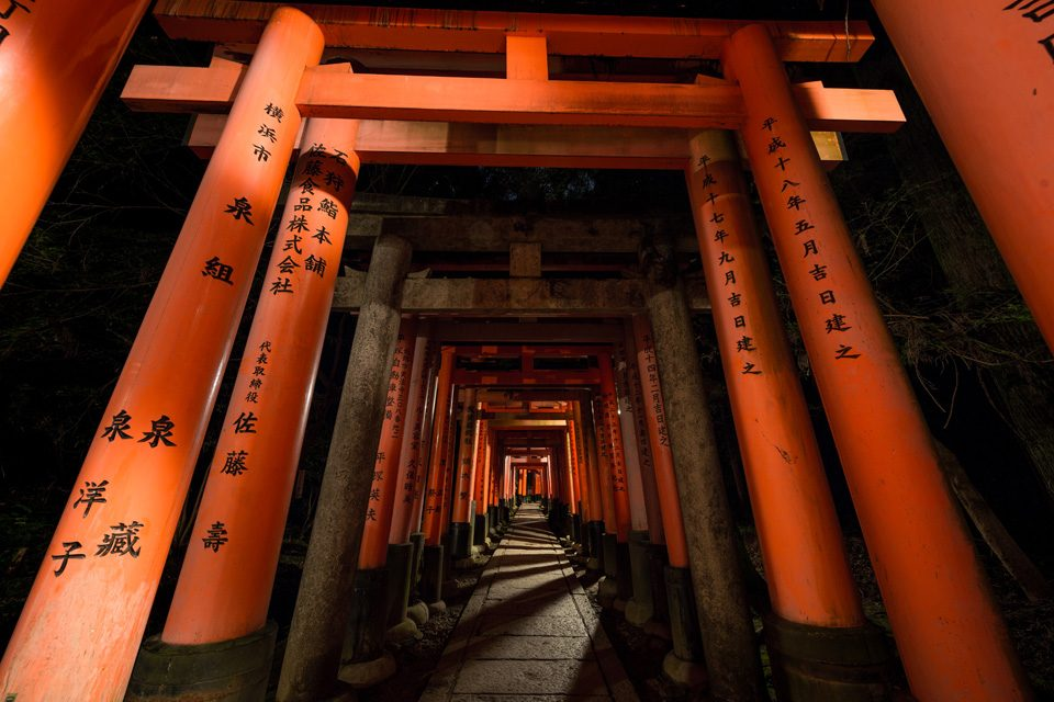Kyoto's Fushimi-inari Shrine by night - EYExplore