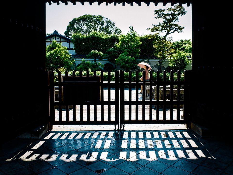 Kyoto Zen Gardens