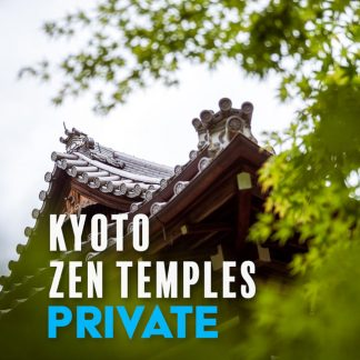Kyoto Zen Temples — EYExplore Photo Tour