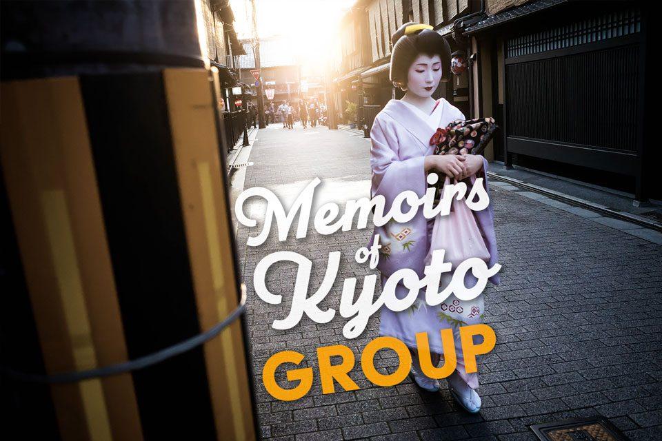 Memoirs of Kyoto — EYExplore Photo Tour