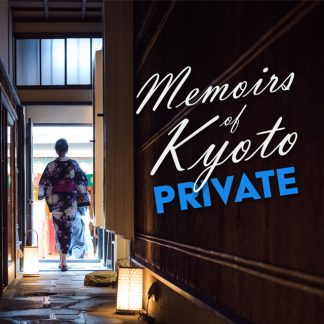 Kyoto Photo Tour — Memoirs of Kyoto — EYExplore