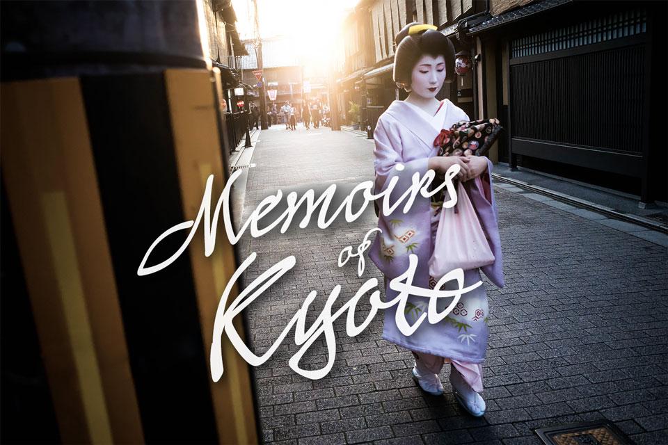 Kyoto Photo Tour — Memoirs of Kyoto — EYExplore