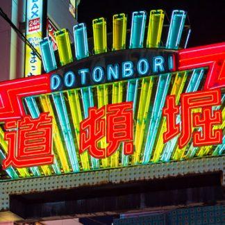Osaka Photo Workshops
