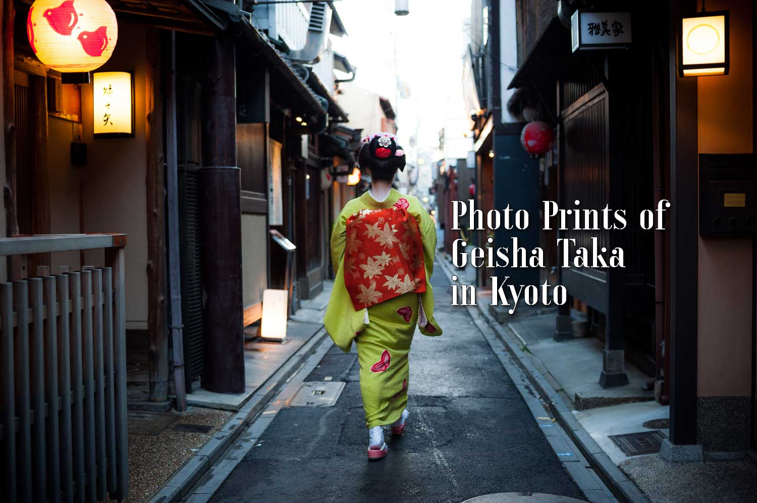 Photo Prints of Geisha Taka in Kyoto — EYExplore