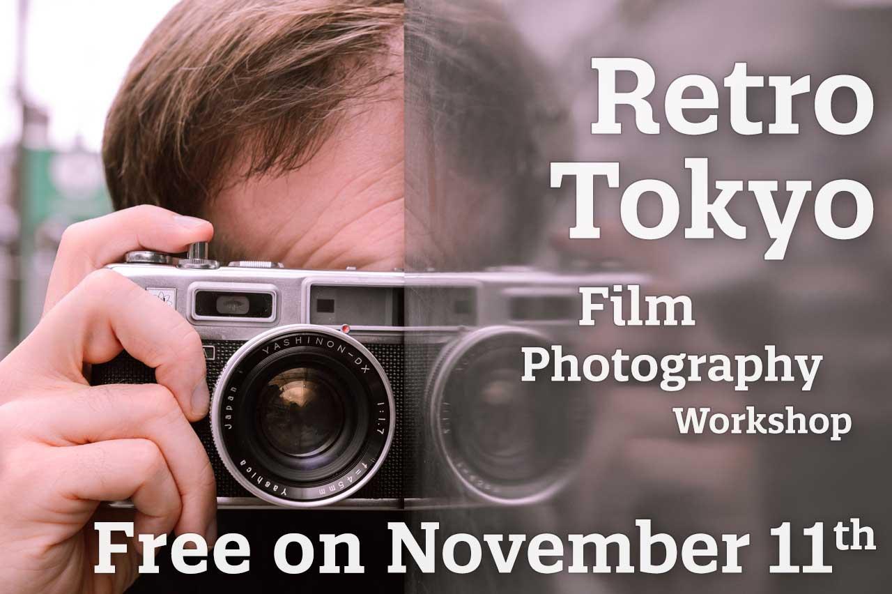 Retro Tokyo - Film Photography Workshop