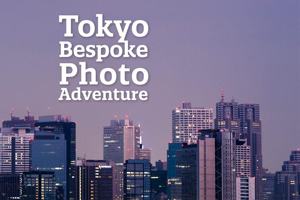 Panoramic view of Shinjuku, Tokyo - EYExplore